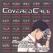 money-nover-sleeps-cd